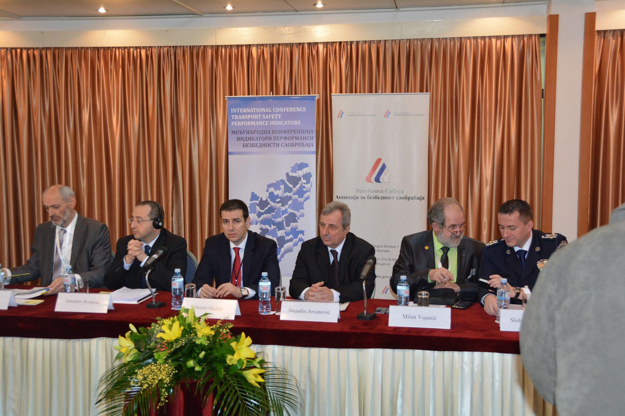 У Београду одржана међународна конференција