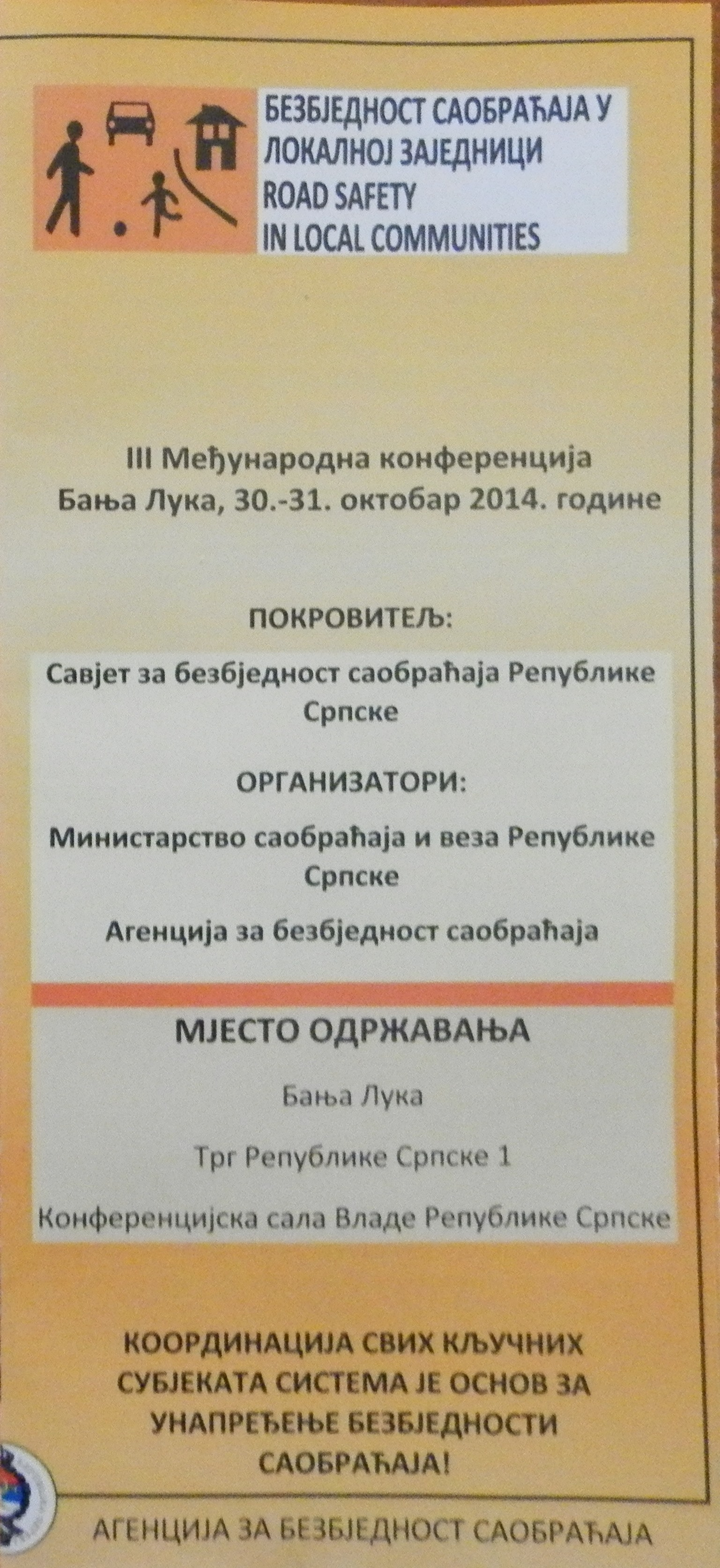 Aнализа резултата анкете учесника конференције БСЛЗ