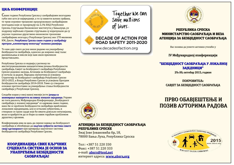 """IV Међународнa научно-стручна конференција  """"Безбједност саобраћаја у локалној заједници"""""""