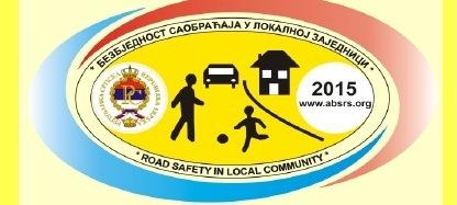 """Закључци са IV Међународне конференције """"Безбједност саобраћаја у локалној заједници"""" Бања Лука, 2015. година"""