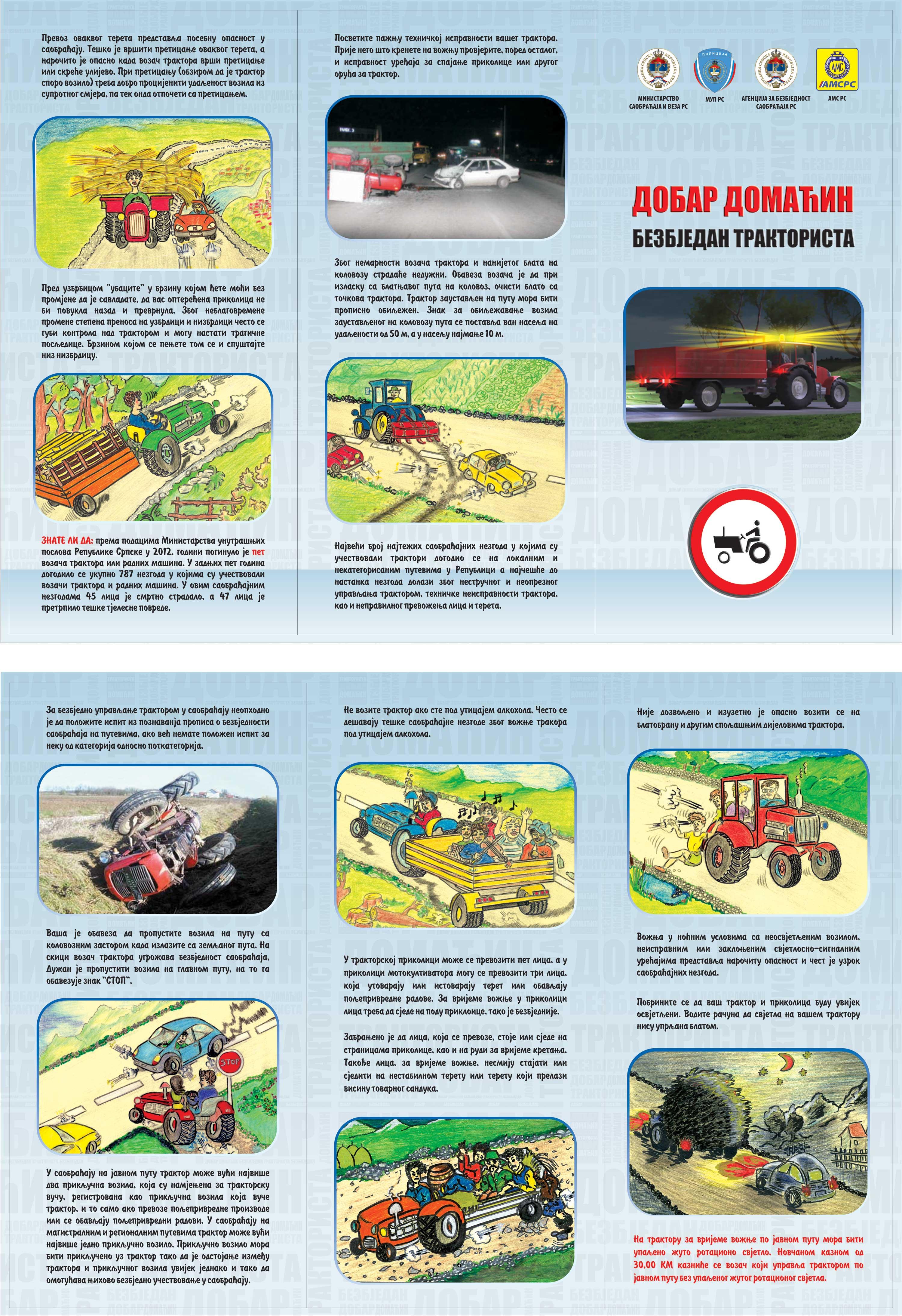 У периоду од 01. до 10. марта 2013. године реализоваће се медијска кампања под називом - Добар домаћин - безбједан тракториста.