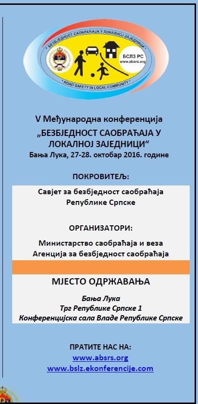 """Сутра почиње V Међународнa конференција """"Безбједност саобраћаја у локалној заједници"""""""