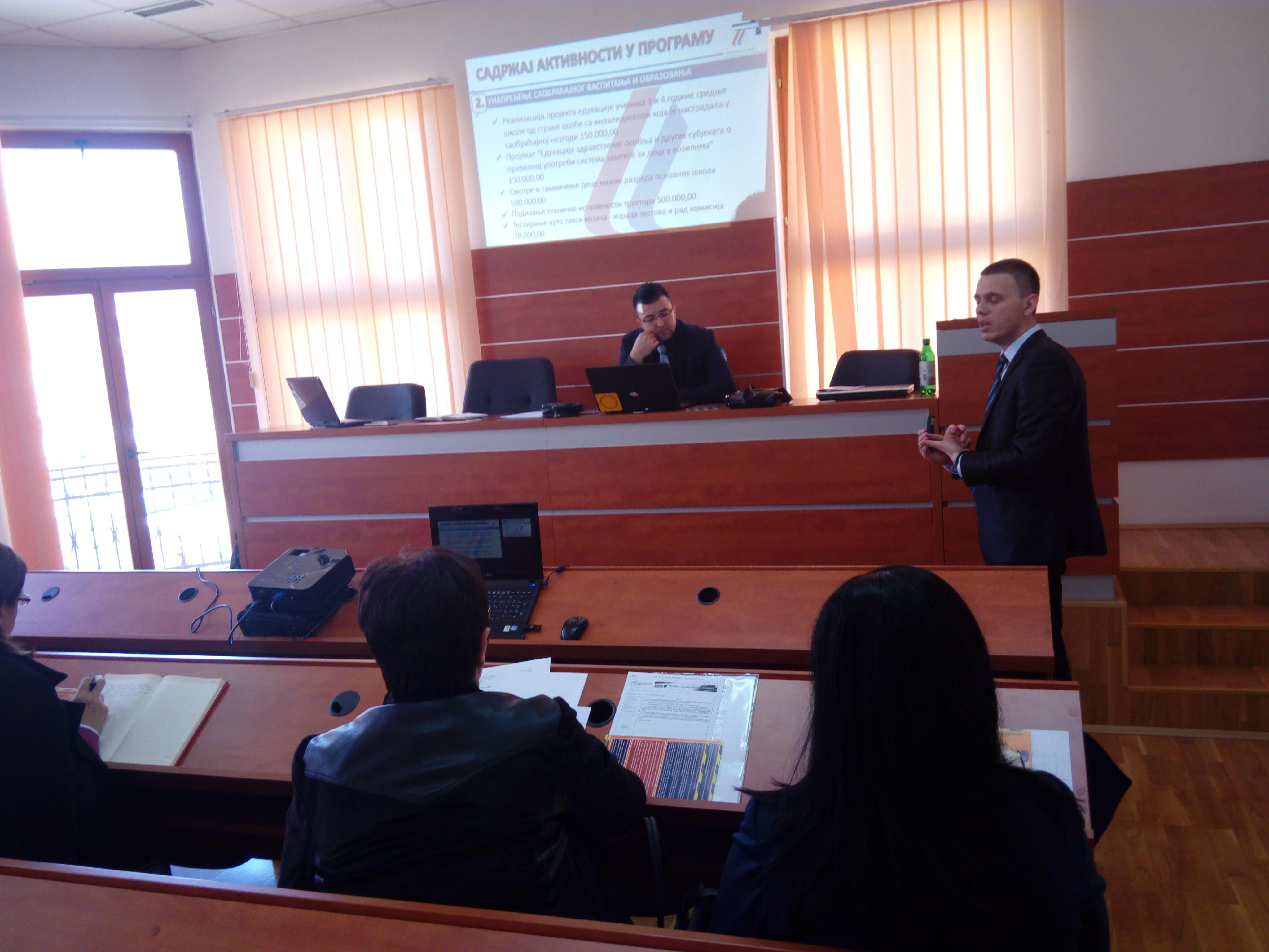 Одржана радионица на тему Примјери пројеката у ЈЛС који се финансирају из Фонда 02 у Вишеграду