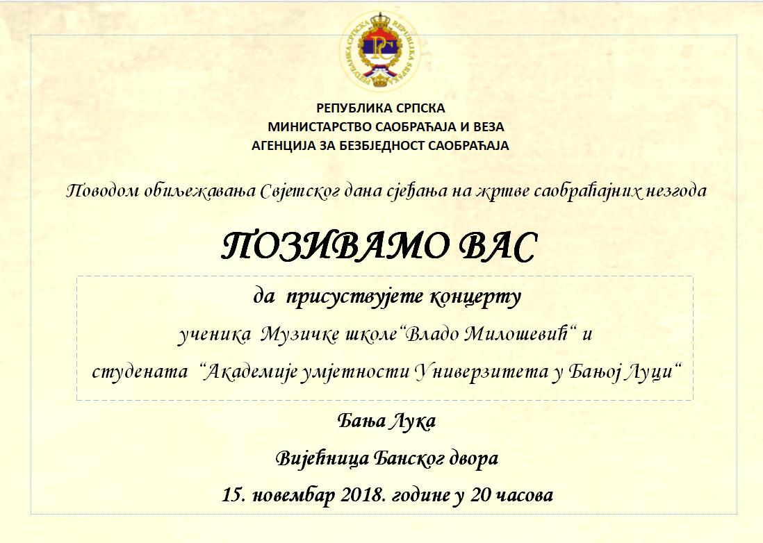 Дан сјећања на жртве саобраћајних незгода - позивамо вас на концерт класичне музике ученика Музичке школе ##Владо Милошевић## и студената ##Академије умјетности##-