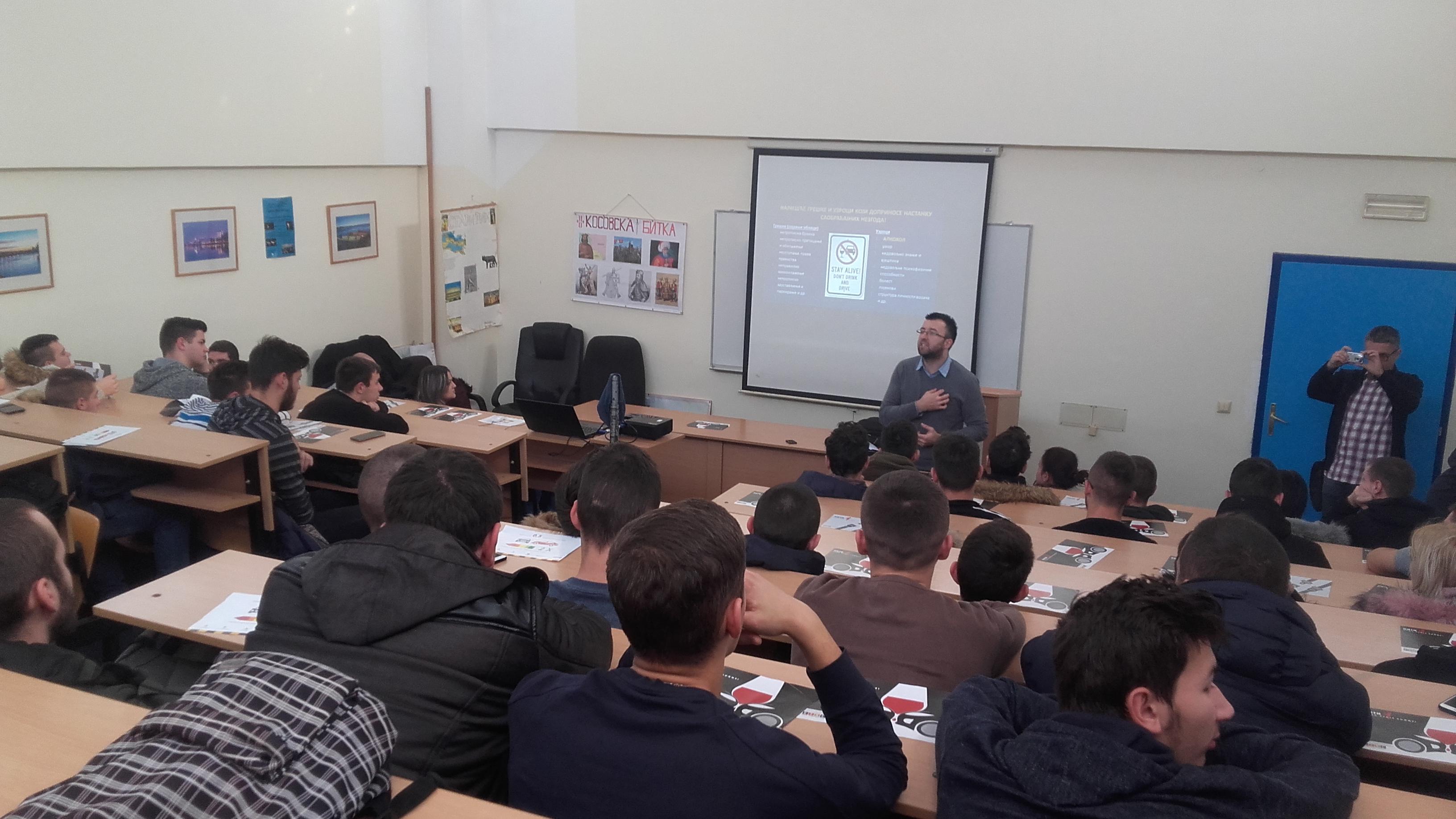 """Средњошколци Градишке имали прилику да послушају предавања на тему  """"Алкохол и млади возачи"""""""