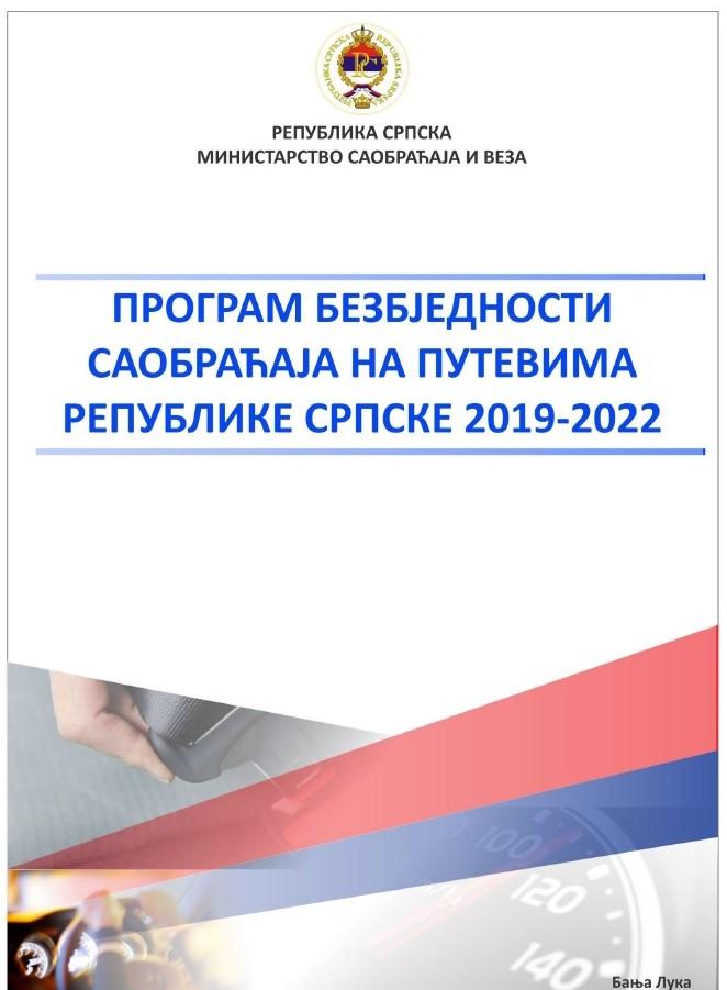 Усвојен Програм безбједности саобраћаја на путевима Републике Српске 2019-2022