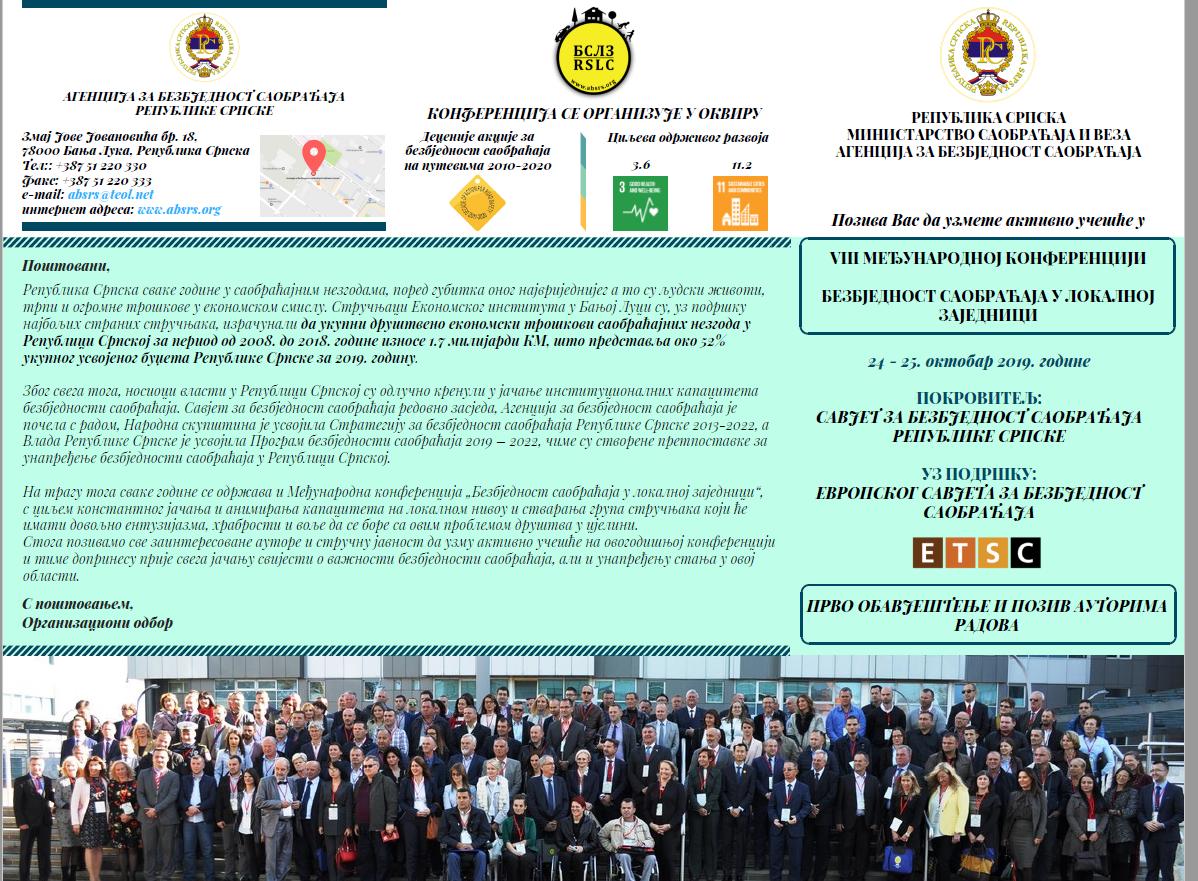 """VIII Међународнa конференција """"Безбједност саобраћаја у локалној заједници"""""""
