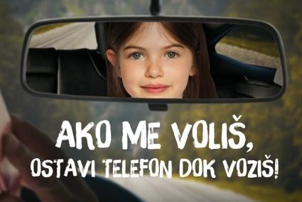 """Ако ме волиш, остави телефон док возиш!"""