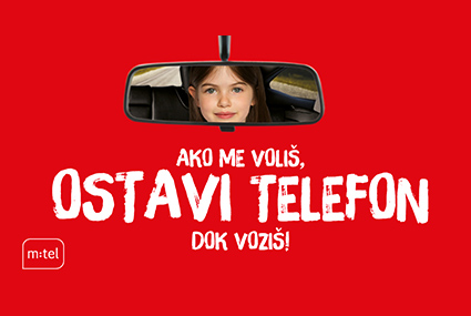 Ако ме волиш... остави телефон док возиш!