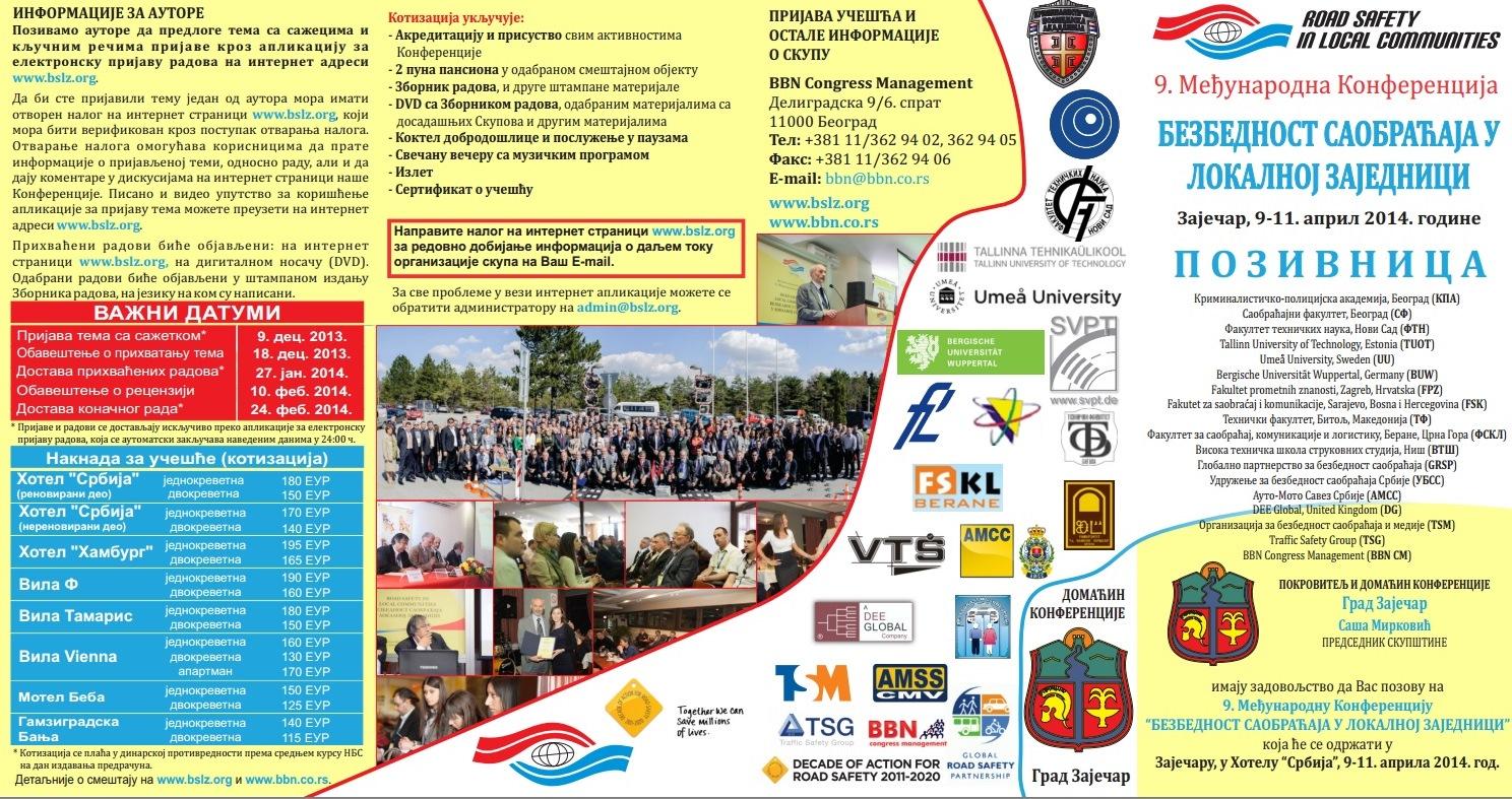 """9. Meђународна конференција """"БЕЗБЈЕДНОСТ САОБРАЋАЈА У ЛОКАЛНОЈ ЗАЈЕДНИЦИ"""""""